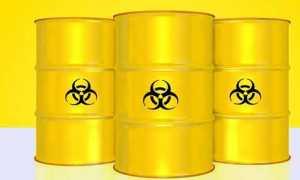 fusti radioattivi