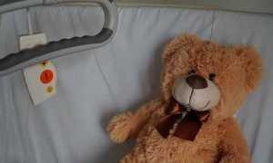 ospedale bambini