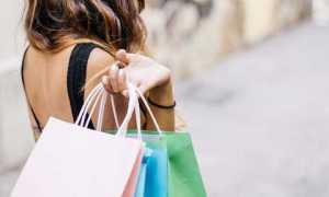 shopping saldi